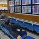 Tài chính - Bất động sản - Tìm cách thâu tóm cổ phiếu ngân hàng