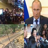 Tổng thống Nga Putin ra tuyên bố về Ukraine (Tổng hợp tin HOT 5/3)