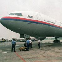 Những vụ máy bay mất tích trên thế giới