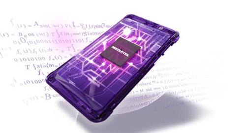 """Lộ diện Aveo X8 """"chip lõi 8"""", Ram 2Gb, Rom 16Gb Full HD - 8"""
