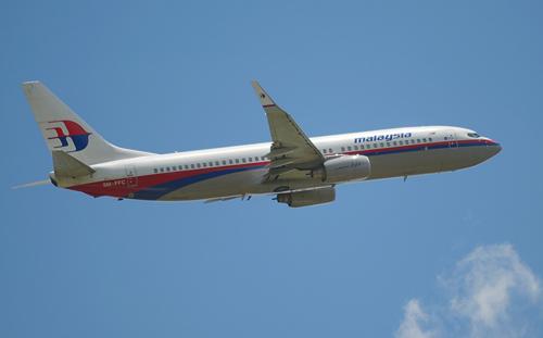 Máy bay MH370 đã cố quay về đất liền? - 3