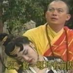 Phim - Oan nghiệt mối tình của sư chùa Thiếu Lâm Tự