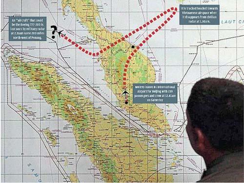 Vì sao hành khách MH370 không gọi điện cầu cứu? - 1