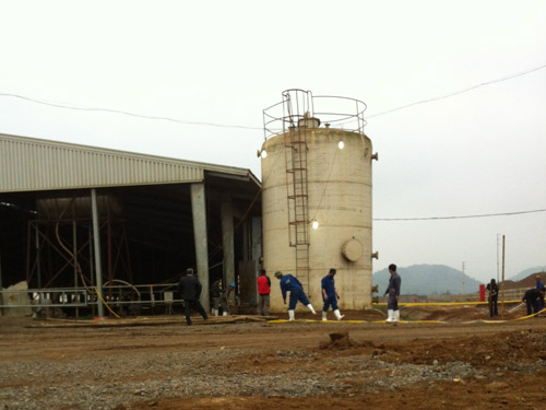 Bảo vệ trại bò sữa TH chết trong bể nước - 1