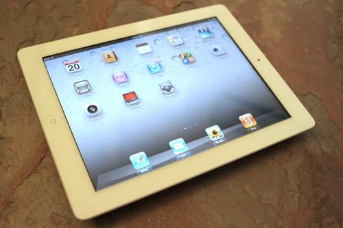 """iPad 2 chính thức bị """"khai tử"""", đôn iPad 4 lên thay - 1"""
