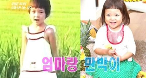 Cô bé 3 tuổi gây sốt màn ảnh Hàn - 10