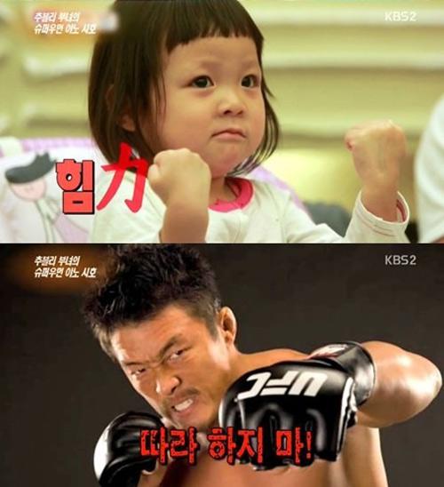 Cô bé 3 tuổi gây sốt màn ảnh Hàn - 12