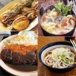Ẩm thực - Du lịch 10 thành phố Nhật Bản qua các món ăn