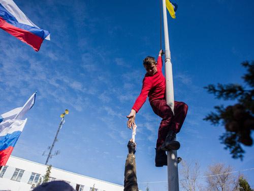 Nga sẽ tốn bao nhiêu tiền để sáp nhập Crimea? - 2
