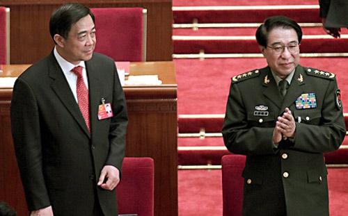 TQ: Bắt cựu Phó Chủ tịch Quân ủy Trung ương - 2