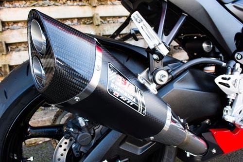Suzuki GSX-R750 Yoshimura có giá ngất ngưởng - 6