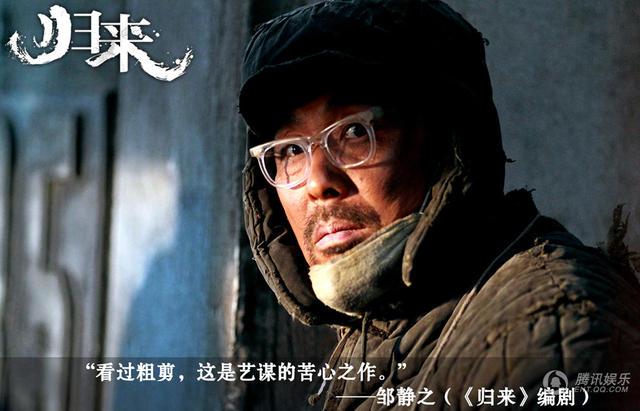 Củng Lợi sánh vai nàng thơ của Trương Nghệ Mưu - 3