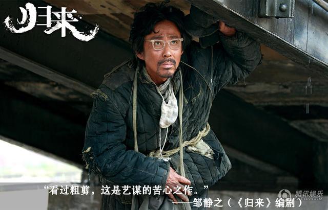 Củng Lợi sánh vai nàng thơ của Trương Nghệ Mưu - 9