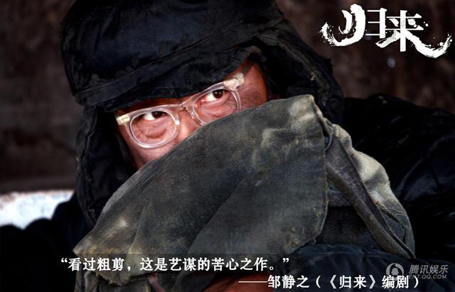 Củng Lợi sánh vai nàng thơ của Trương Nghệ Mưu - 10