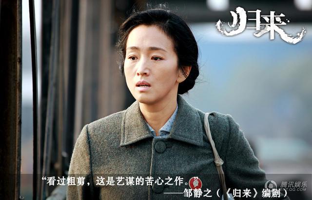 Củng Lợi sánh vai nàng thơ của Trương Nghệ Mưu - 2
