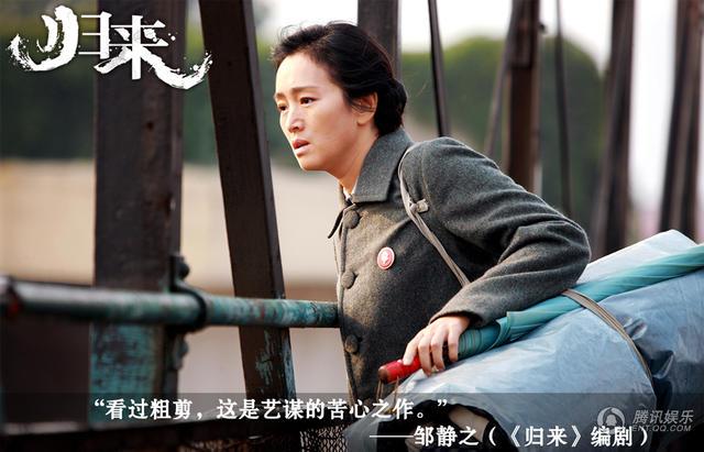 Củng Lợi sánh vai nàng thơ của Trương Nghệ Mưu - 11