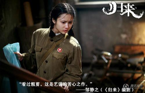 Củng Lợi sánh vai nàng thơ của Trương Nghệ Mưu - 4
