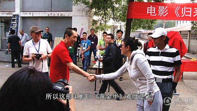 Củng Lợi sánh vai nàng thơ của Trương Nghệ Mưu - 7