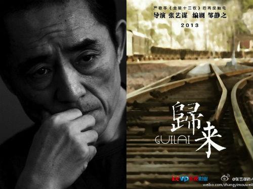 Củng Lợi sánh vai nàng thơ của Trương Nghệ Mưu - 1
