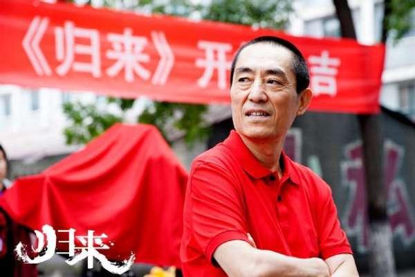Củng Lợi sánh vai nàng thơ của Trương Nghệ Mưu - 5