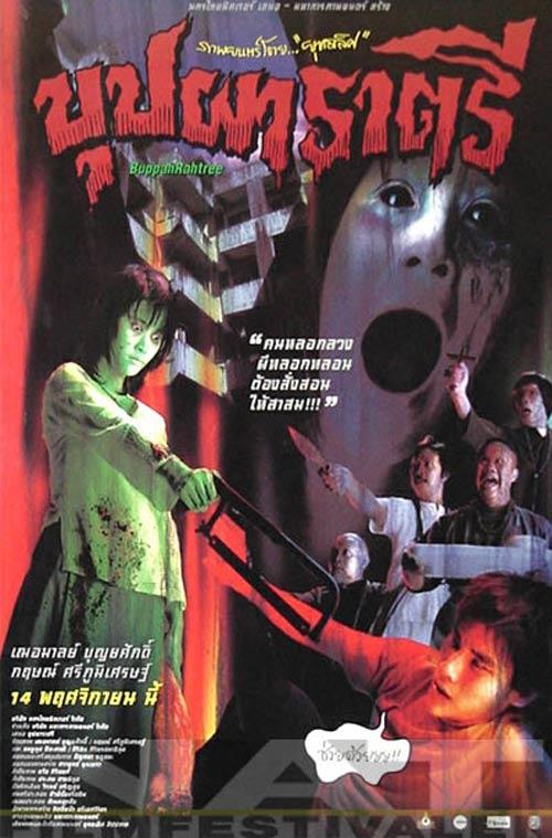 Top 6 phim ma Thái hãi hết sảy - 3