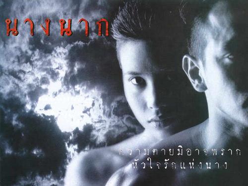Top 6 phim ma Thái hãi hết sảy - 2