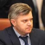 Tin tức trong ngày - 42kg vàng tích trữ ở nhà cựu Bộ trưởng Ukraine