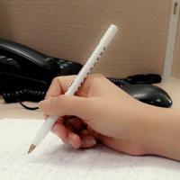 Bức tâm thư du học sinh Nhật gửi người Việt