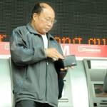Tin tức trong ngày - Lương hưu công chức, viên chức sẽ giảm mạnh