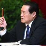 Tin tức trong ngày - TQ tịch thu 14,5 tỷ USD từ Chu Vĩnh Khang