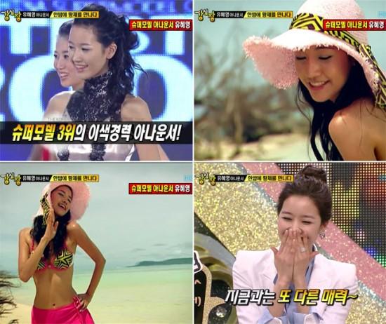 """Dân mạng Hàn """"nổi đóa"""" vì MC mặc gợi cảm - 5"""