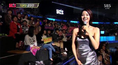 """Dân mạng Hàn """"nổi đóa"""" vì MC mặc gợi cảm - 2"""