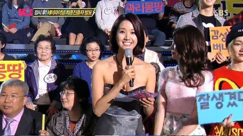 """Dân mạng Hàn """"nổi đóa"""" vì MC mặc gợi cảm - 1"""