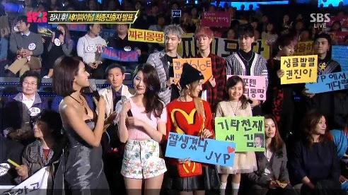 """Dân mạng Hàn """"nổi đóa"""" vì MC mặc gợi cảm - 3"""