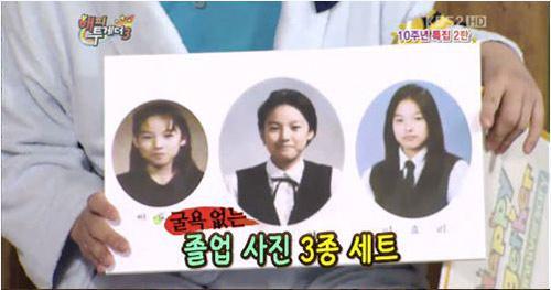 """Quá khứ ít biết của """"nữ hoàng sexy"""" Lee Hyori - 2"""