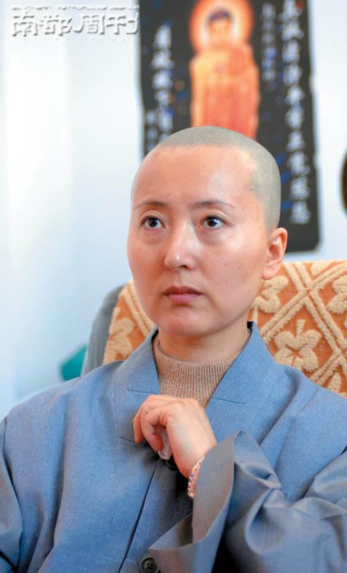 Những mỹ nhân Hoa Ngữ xuất gia theo đạo Phật - 3