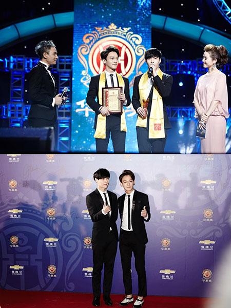 EXO thắng lớn tại lễ trao giải danh giá của Trung Quốc - 2