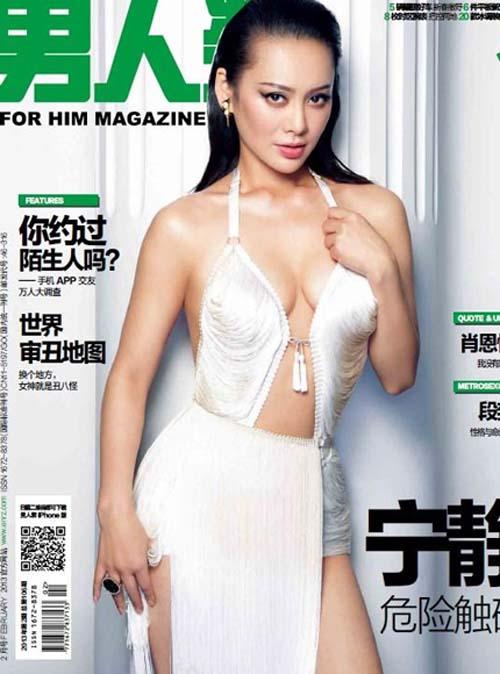 5 mỹ nữ U50 Trung Quốc mơn mởn như thiếu nữ 18 - 5