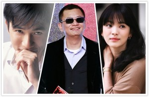 """Lương Triều Vỹ tái ngộ Song Hye Kyo trong """"Người lái đò"""""""