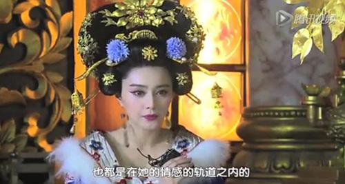 Tiết lộ hậu trường táo bạo và thú vị của Võ Tắc Thiên - 11