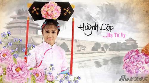Tiểu Long Nữ, Võ Tắc Thiên... phiên bản Việt - 11