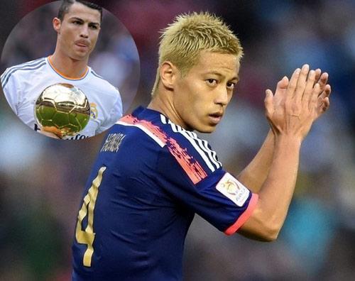 Ngôi sao Nhật Bản tự tin bắt kịp trình độ của Ronaldo - 1