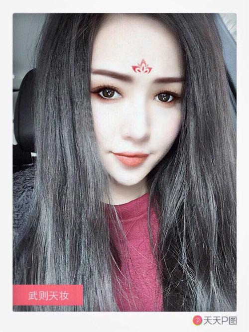 Hot girl Việt đua nhau chế ảnh Võ Tắc Thiên - 2