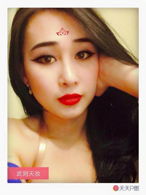 Hot girl Việt đua nhau chế ảnh Võ Tắc Thiên - 6