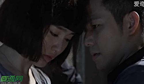 """Nụ hôn hiểu lầm cay đắng của cặp đôi """"Bên nhau trọn đời"""" - 4"""