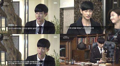 """Bản sao """"cụ giáo"""" xứ Đài tấn công truyền hình Hàn Quốc - 1"""