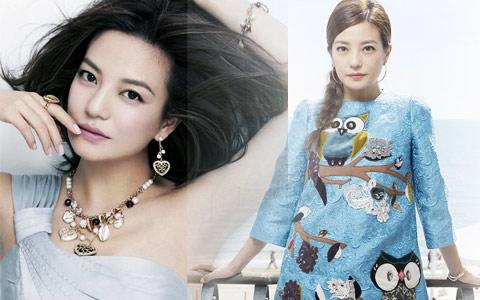 """Triệu Vy trở thành """"biểu tượng thời trang"""" Trung Quốc - 1"""