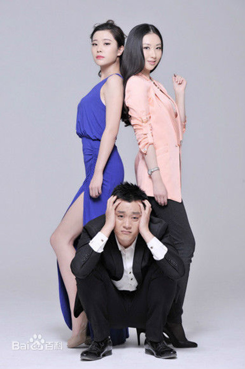 """Lương Mạnh Hải giống...thái giám trong """"Võ Tắc Thiên"""" - 11"""