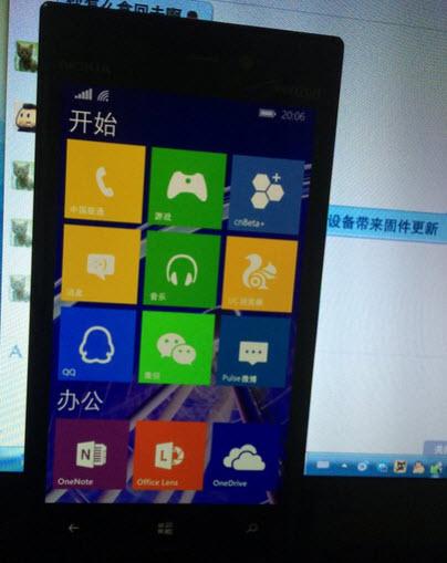 Windows 10 cho smartphone: Rò rỉ ảnh màn hình chính và thiết lập - 1