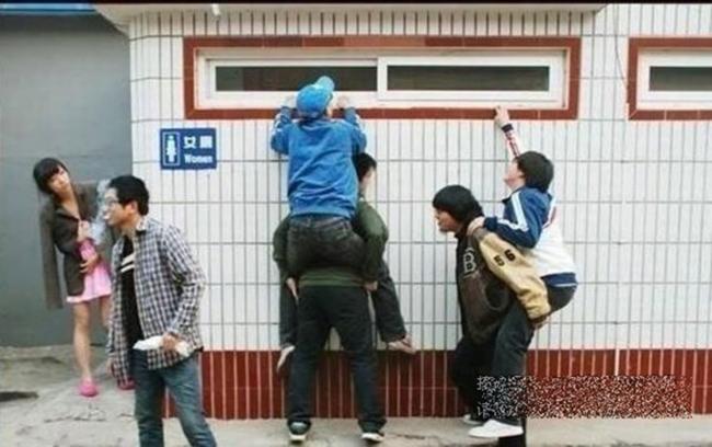 Hình ảnh hài hước của giới trẻ Trung Quốc - 7